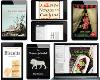 Home Grown eBook Collection